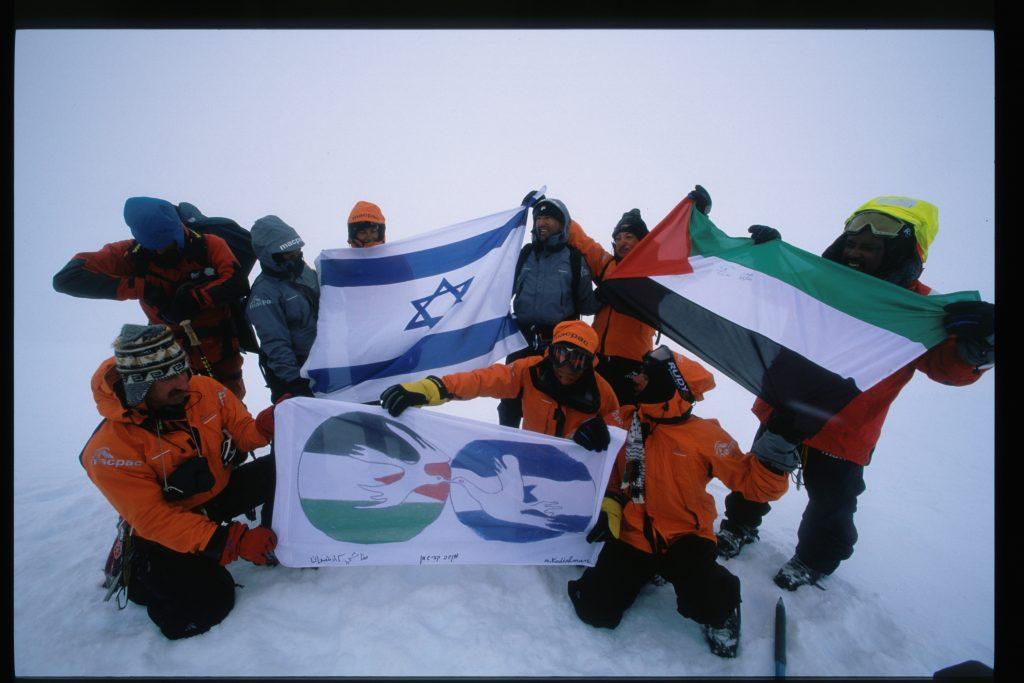 דגלים בפסגה