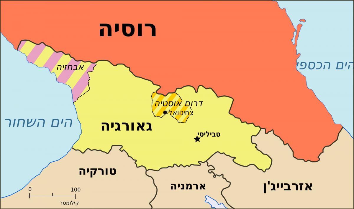 אבחזיה וגאורגיה