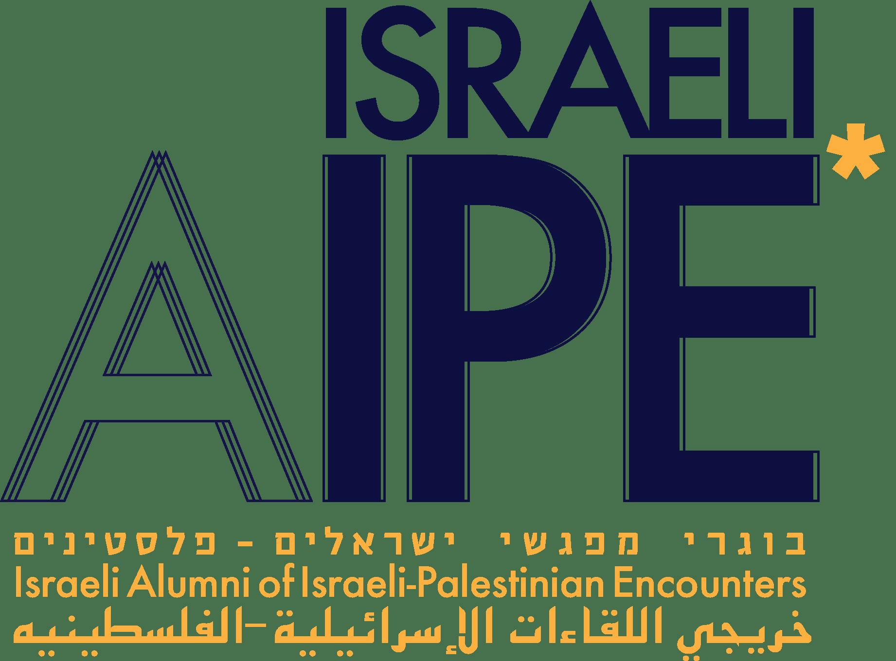 בוגרי מפגשי ישראלים-פלסטינים Israeli AIPE