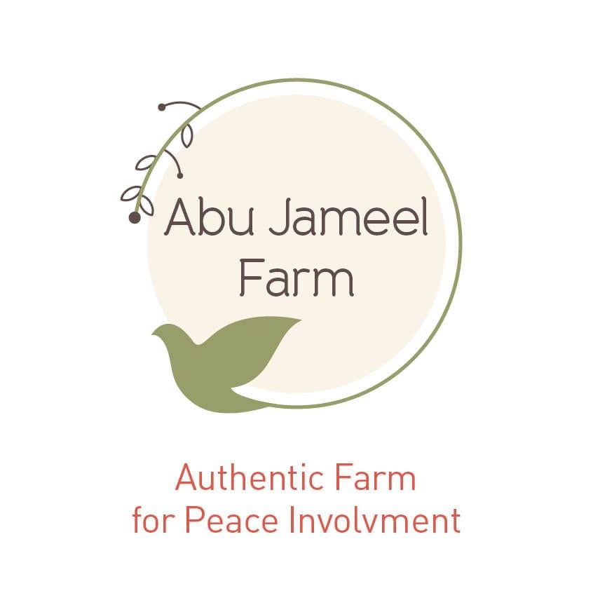 החווה הכפרית לשלום – חוות אבו ג'מיל