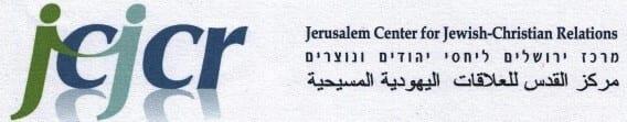 מרכז ירושלים ליחסי יהודים ונוצרים