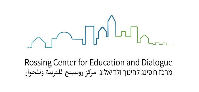 Rossing Center for Education and Dialogue