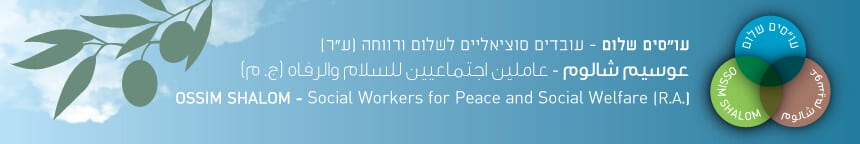 Ossim Shalom -Social Workers for Peace and Welfare