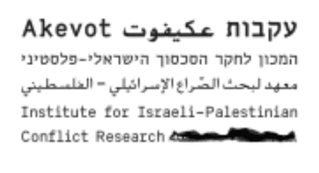 Akevot Institute for Israeli-Palestinian Conflict Research