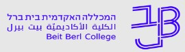 The Time Tunnel – Beit Berl College